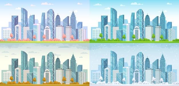 Stagioni urbane della città. città di primavera, estate, panorama urbano autunnale e set di illustrazione di sfondo paesaggio urbano invernale freddo.