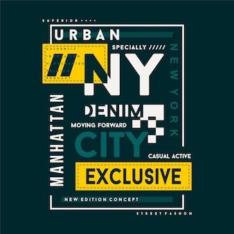 Urban denim manhattan new york cornice di testo grafica tipografia t shirt illustrazione vettoriale