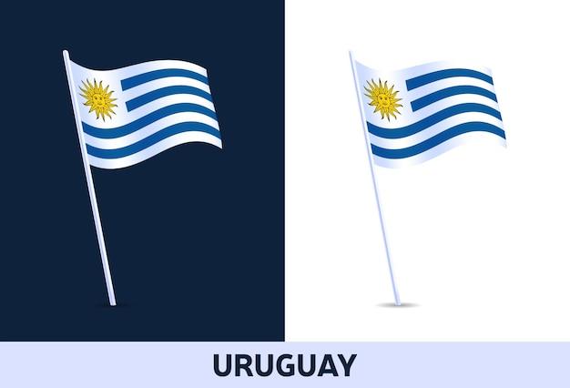 Bandiera di vettore dell'uruguay. sventolando la bandiera nazionale d'italia isolato su sfondo bianco e scuro. colori ufficiali e proporzione della bandiera. illustrazione vettoriale.