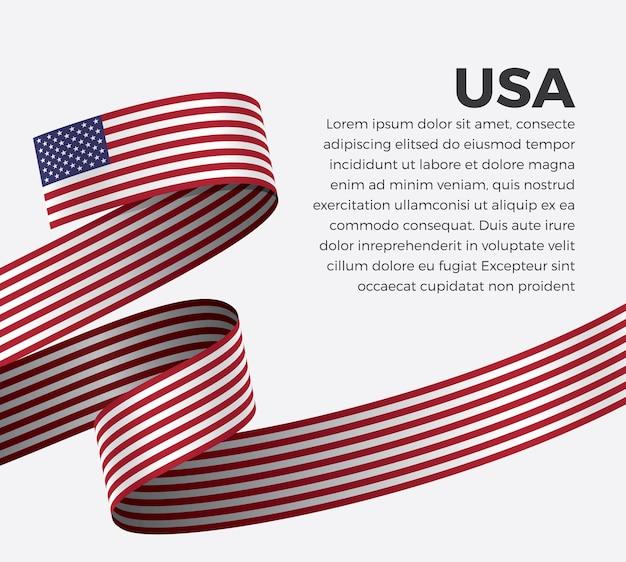 Illustrazione vettoriale di bandiera del nastro usa su sfondo bianco