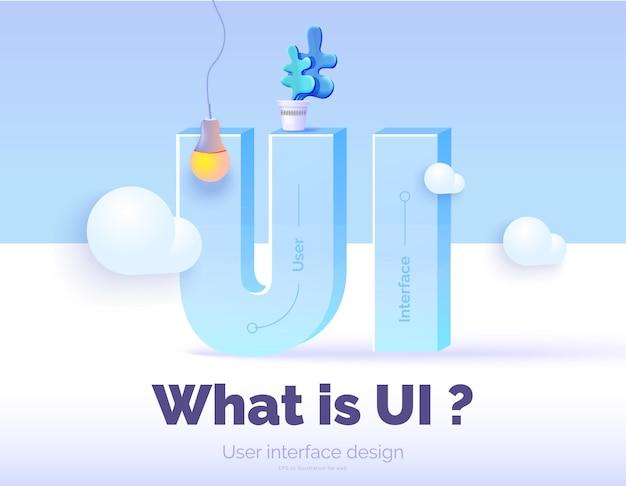 Illustrazione concettuale dell'interfaccia utente