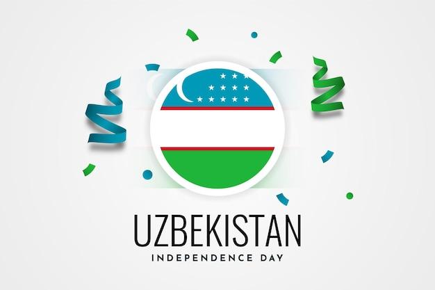 Disegno del modello dell'illustrazione della celebrazione del giorno dell'indipendenza dell'uzbekistan