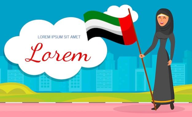 Vacanza in emirati, layout banner agenzia di viaggi