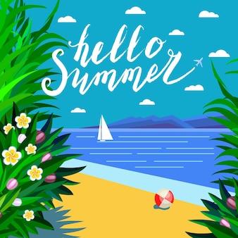 Concetto di vacanza e viaggio. ciao estate. vacanza al mare. illustrazione vettoriale di stile piatto