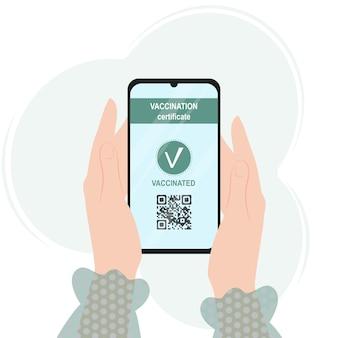 Passaporto del certificato di vaccinazione una donna tiene uno smartphone con un'applicazione mobile con un codice qr su una persona vaccinata contro covid19