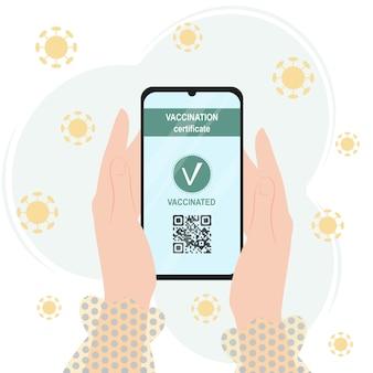 Certificato di vaccinazione passaporto donna tiene uno smartphone con un'applicazione mobile con un codice qr