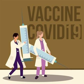 Vaccino, medici professionisti con grandi siringhe illustrazione