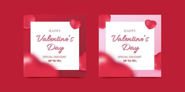 Sconto speciale di vendita di banner di san valentino con colore dolce rosa elemento palloncino amore