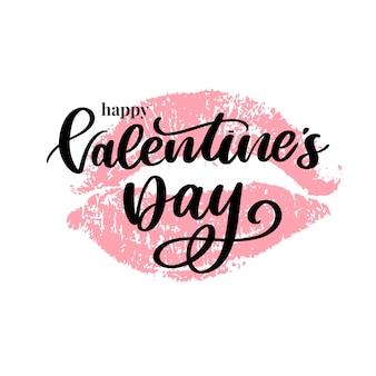 Cartolina di san valentino con tipografia