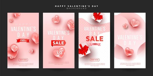Modello di set di vendita di shopping di storia d'amore di san valentino impostato con amore dolce realistico e decorazioni a forma d'onda.
