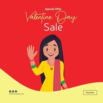 Il design della bandiera di vendita di san valentino con la ragazza sta agitando la mano.