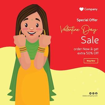 Progettazione dell'insegna di vendita di offerta speciale di san valentino con la ragazza che mostra i suoi braccialetti