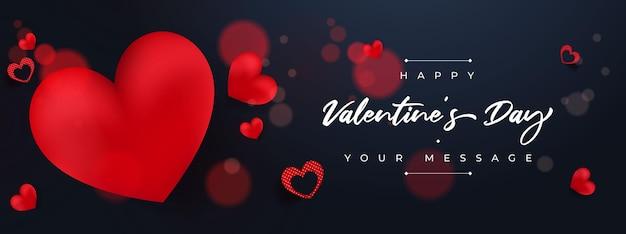 Banner di vendita web di san valentino