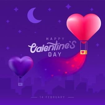 Sfondo di san valentino con città silhouette e palloncini a forma di cuore.