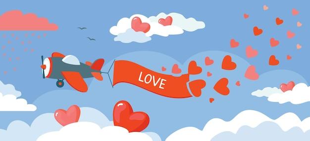 Banner di san valentino. aerei con uno striscione, nuvole, cuori.