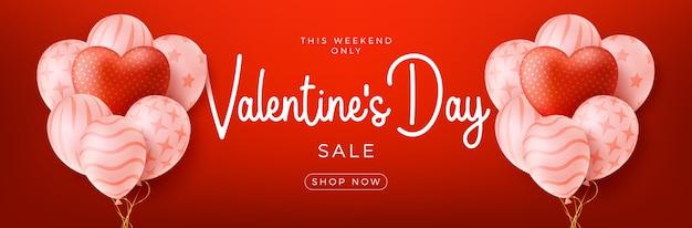 Vendita di banner di san valentino. composizione romantica con palloncini