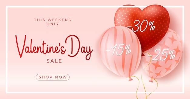 Vendita di banner di san valentino con cuore di palloncini