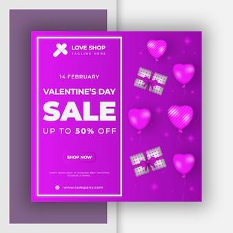 Banner di san valentino o modello di post sui social media