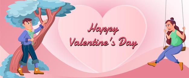 Banner di san valentino con il tema di una vera coppia