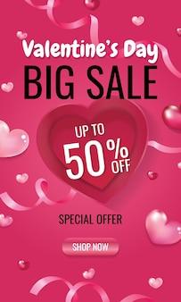 San valentino grande vendita promozionale banner design permanente.