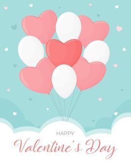 Carta di san valentino. palloncini, nuvole nel cielo