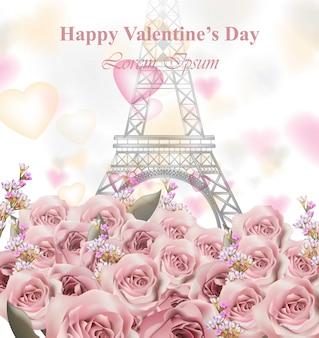Carta di san valentino con la torre eiffel e le rose