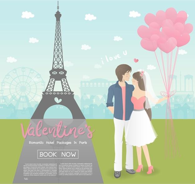 Concetto di san valentino per la progettazione di viaggi viaggio pubblicità