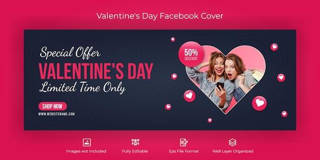 Banner di copertina per facebook di san valentino