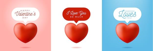 Volantino di san valentino con cuore rosso impostato