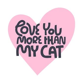 Carta regalo di san valentino con cuore rosa