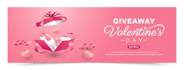 Banner omaggio di san valentino con confezione regalo e dolce cuore. promozione e modello di acquisto