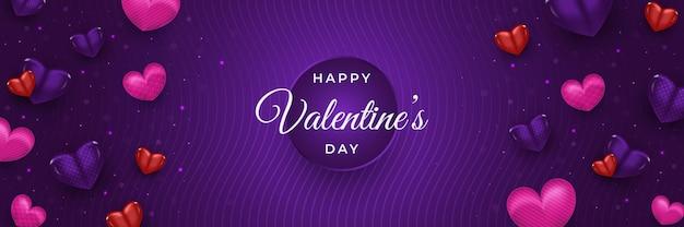 Banner di auguri di san valentino con cuori realistici sparsi