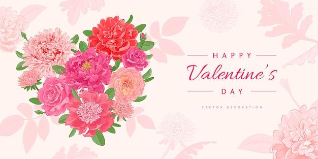 Biglietto di auguri di san valentino con bellissimi fiori