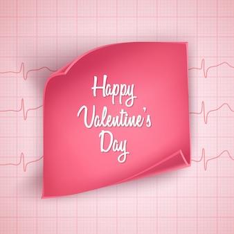 Biglietto di auguri di san valentino con carta ritorto e battito cardiaco