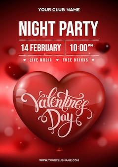 Manifesto del partito di san valentino, flyer, banner. volantino festa notturna. illustrazione vettoriale