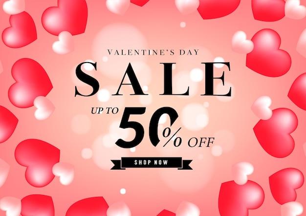 Modello di progettazione di banner di vendita di san valentino.