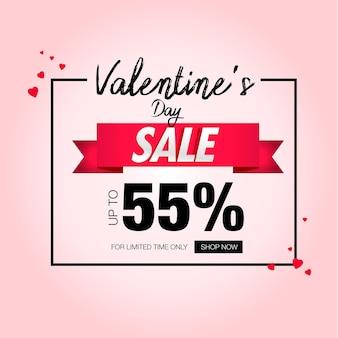 Modello di promozione banner di vendita di san valentino