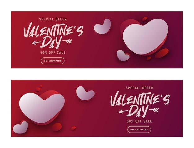 Banner di vendita di san valentino con composizione di forme dinamiche.