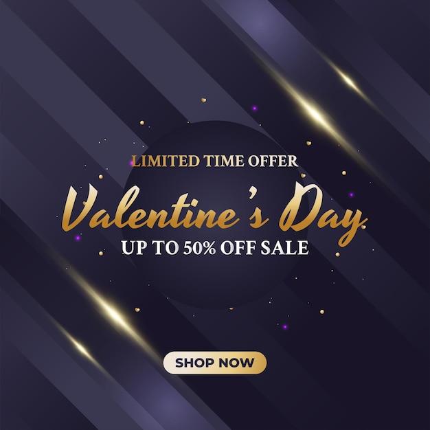 Banner di vendita di san valentino con testo in oro ed effetto luminoso su sfondo blu sfumato
