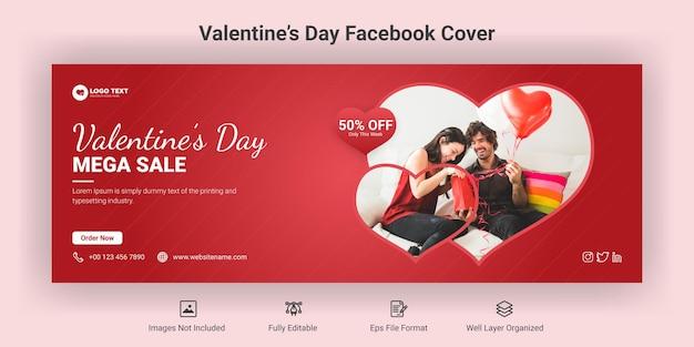 Banner di copertina di facebook in vendita di san valentino