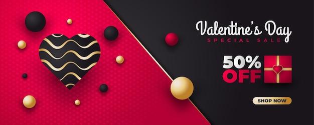 Manifesto di vendita di san valentino o banner con confezione regalo e cuori sparsi