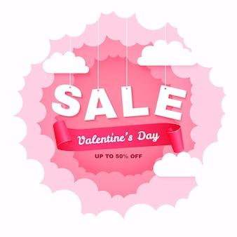 Banner promozionale di vendita di san valentino. nuvole alla moda in stile papercut.