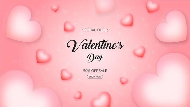 Promozione di vendita di san valentino e sfondo dello shopping o banner con cuori dolci sul rosa.