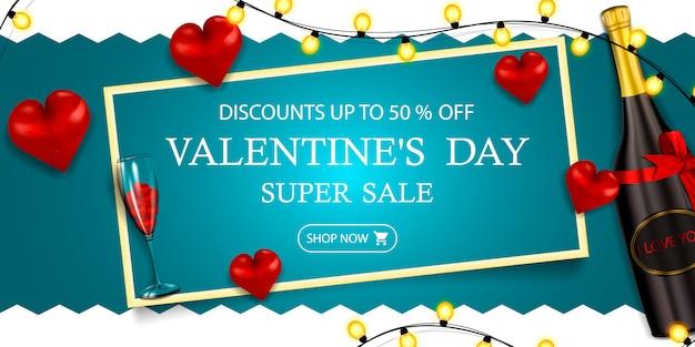 Saldi di san valentino, fino al 50% di sconto, banner sconto blu orizzontale moderno per san valentino