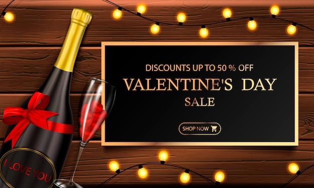 Saldi di san valentino, fino al 50% di sconto, moderno banner orizzontale con ghirlanda gialla