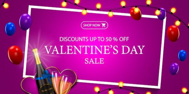 Saldi di san valentino, fino al 50% di sconto, banner sconto rosa moderno per san valentino con ghirlanda