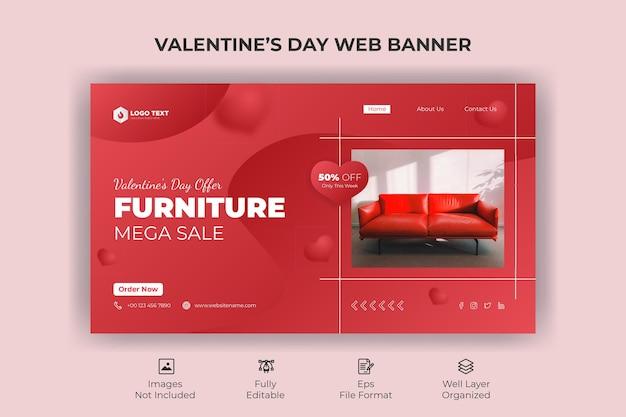 Modello di banner web di san valentino