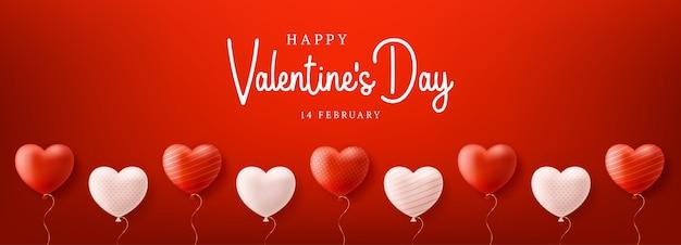 San valentino con cuore di palloncini