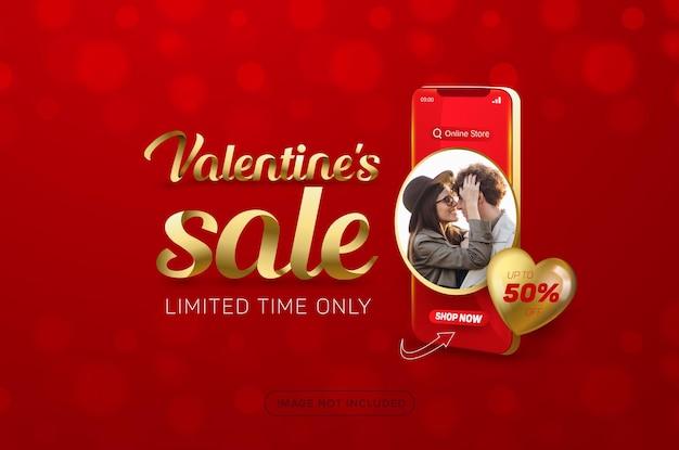 Banner di promozione dello shopping online di vendita di san valentino