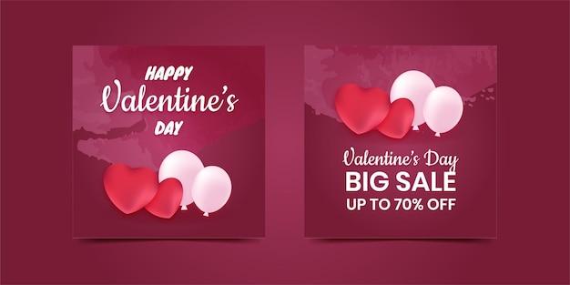 Sconto speciale di vendita di banner post sui social media di san valentino